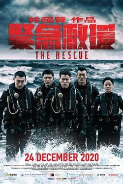 Rescue, The (2020)