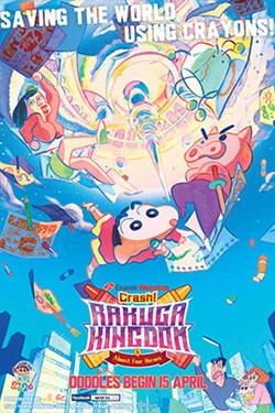 Crayon-Shin-Chan-Crash-Rakuga-Kingdom-And-Almost-Four-Heroes-nbsp-
