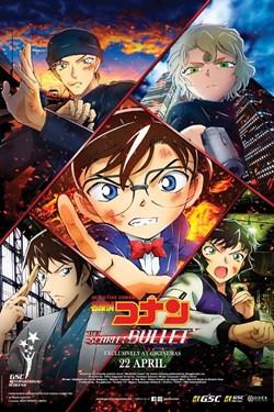Detective-Conan-The-Scarlet-Bullet