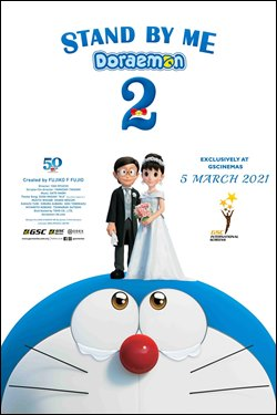 Stand-By-Me-Doraemon-2