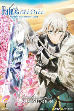 Fate-Grand-Order-The-Movie-Divine-Realm-Of-The-Round-Table-Camelot-Paladin-Agateram