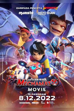 Mechamato Movie