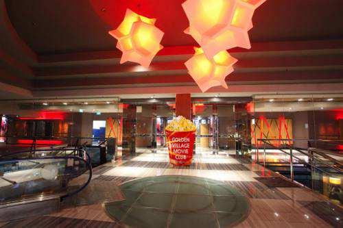 Foyer Area News : Cinema my sneak preview gv yishun