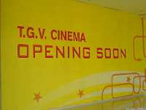 Terengganu S First Cineplex News Features Cinema Online