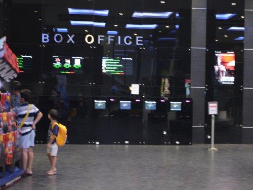 cinema com my: Premium-X Cinemas in One City, USJ!