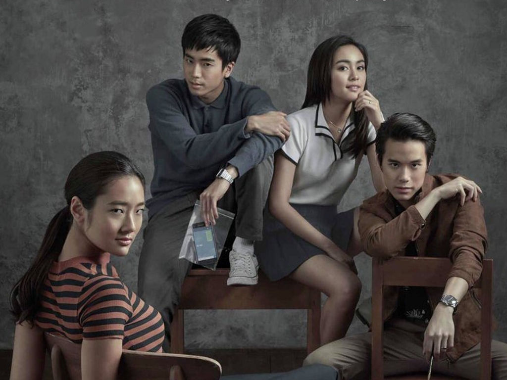 bad genius full movie eng sub free download