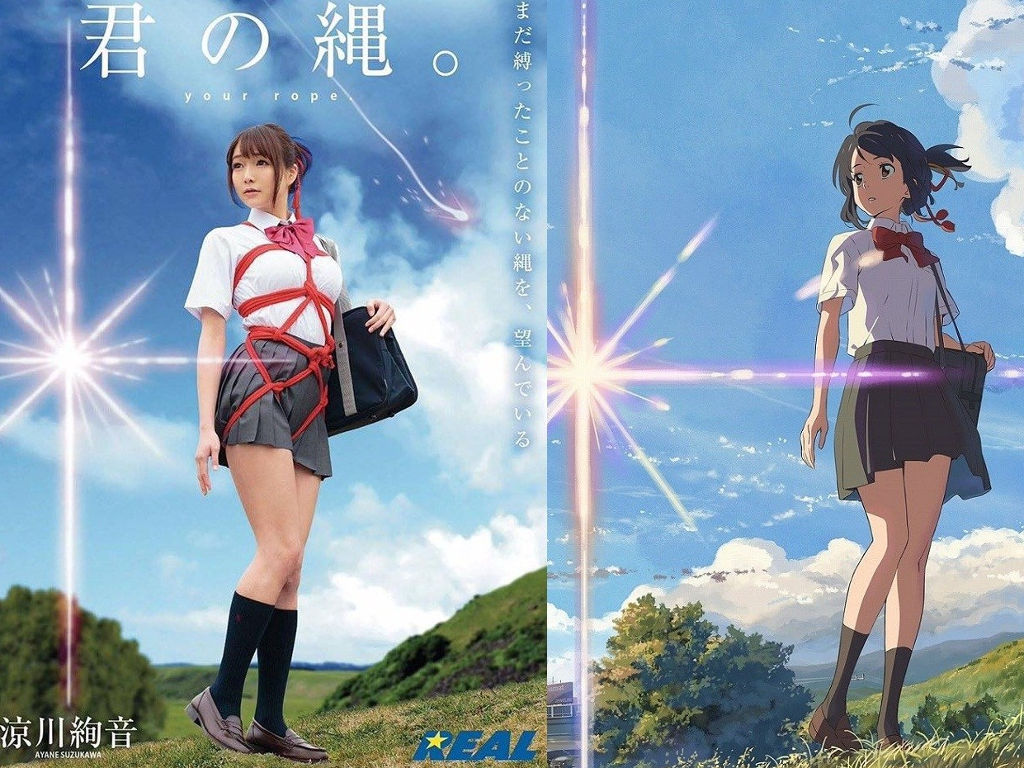 """cinema.my: """"your name"""" is getting a parody, and it's porn!"""