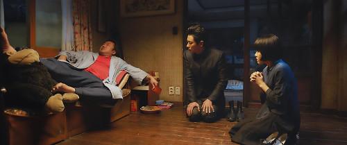 cinema com kh: Don Lee thinks he was a macho Korean slave in