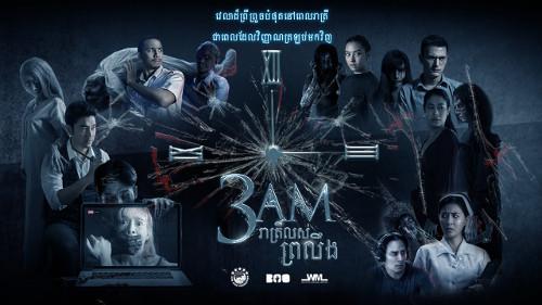 cinema com kh: Watch