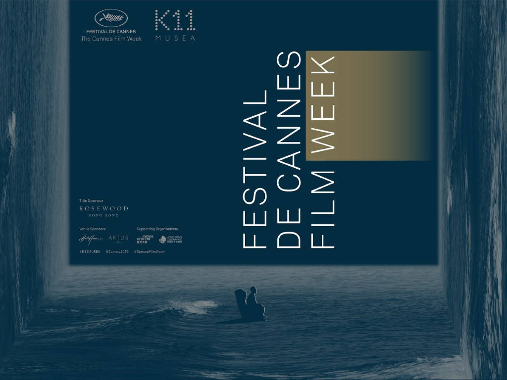 Festival de Cannes Film Week is set to make its Asian debut in Hong Kong.