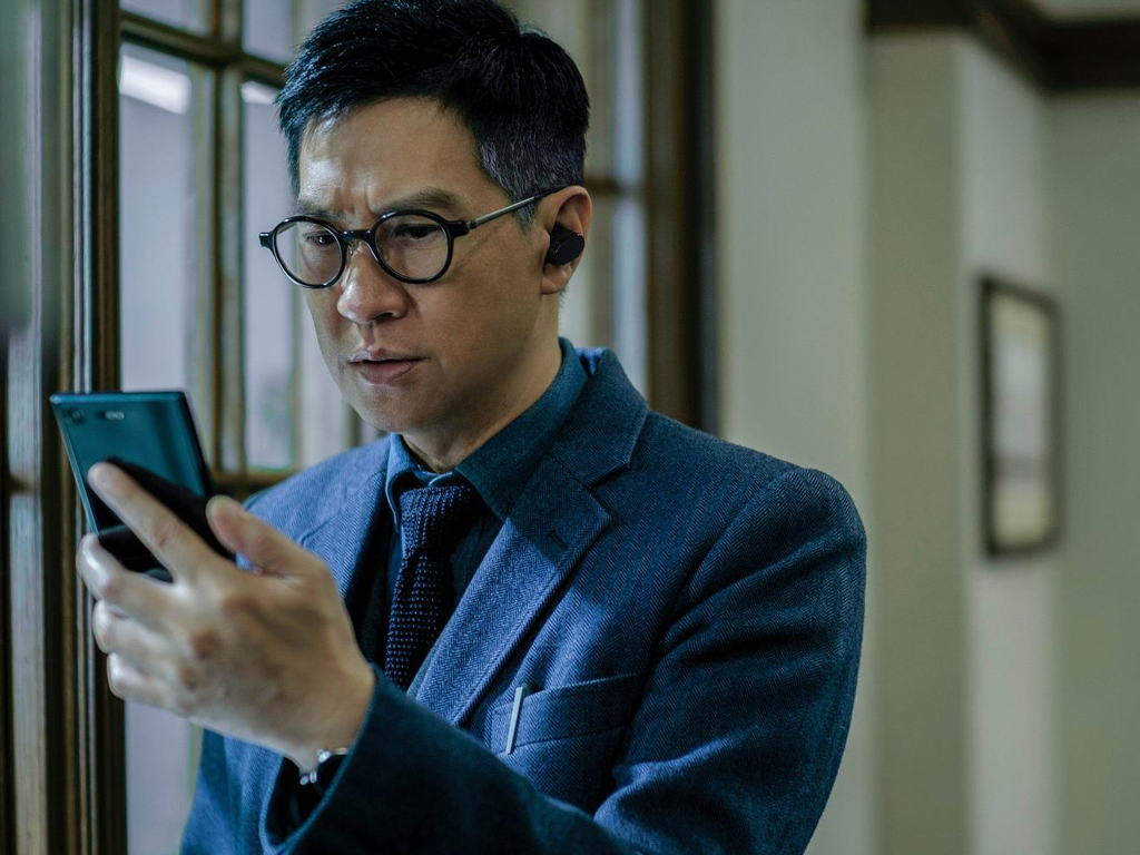"""Nick Cheung plays a hypnotist in """"Guilt By Design""""."""