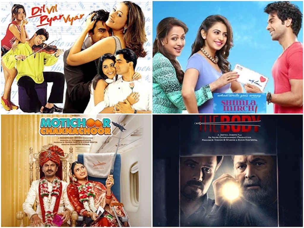 Tonton selebriti Bollywood kesayangan anda dalam empat filem ini!