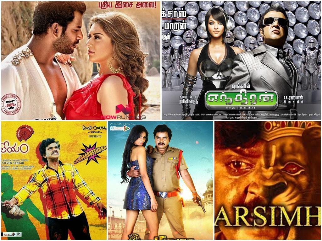 Adakah anda seorang peminat filem-filem Tamil?