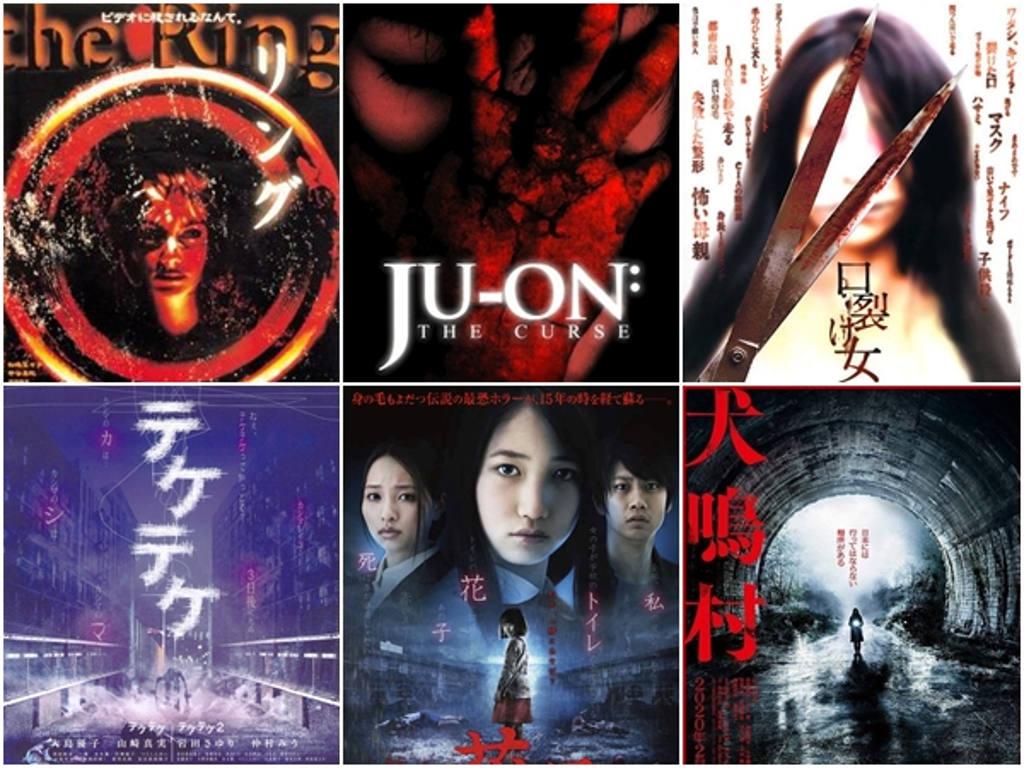 Filem manakah yang paling membuatkan anda rasa gerun?
