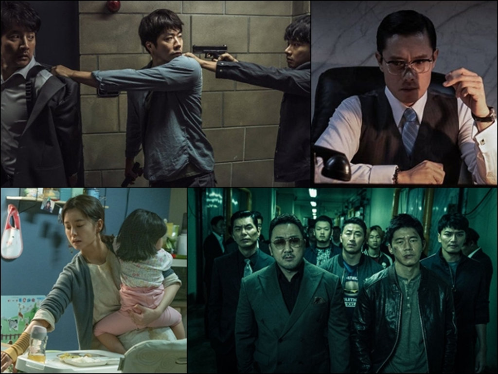Here are some of the recent Korean movies you can enjoy online.