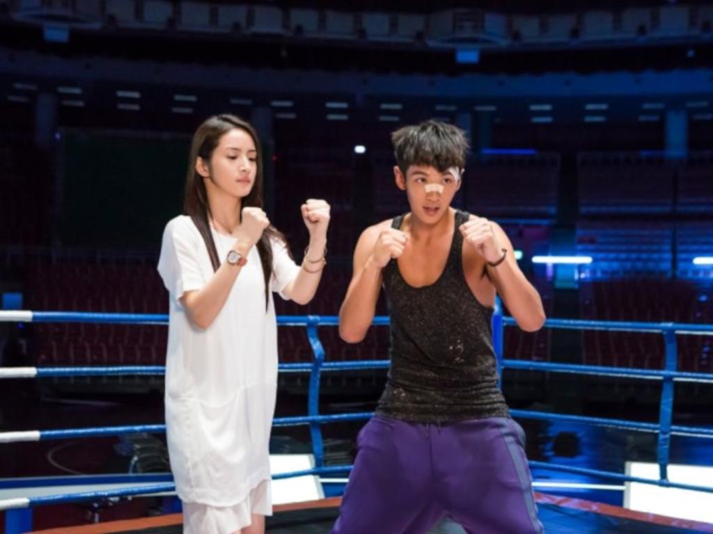 """Ariel Lin and Kai Ko co-star in """"A Choo""""."""