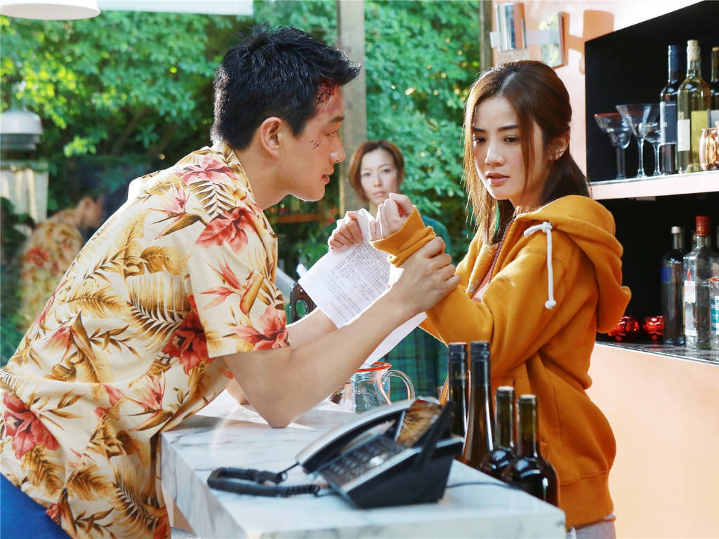 """Charlene Choi's """"Fatal Visit"""" has been waiting for a release date for nearly three years."""