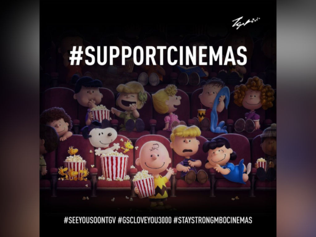 Support local cinemas by purchasing their products online.