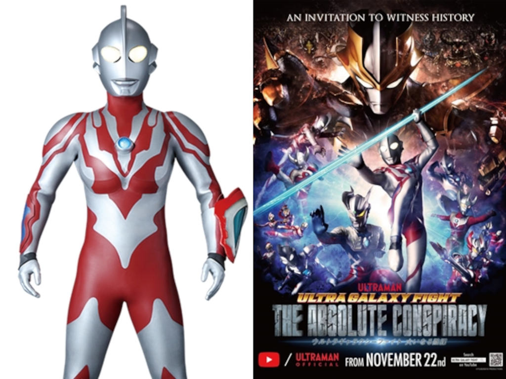 """Jangan terlepas menyaksikan Ultraman Ribut dalam """"""""Ultra Galaxy Fight: The Absolute Conspiracy""""!"""