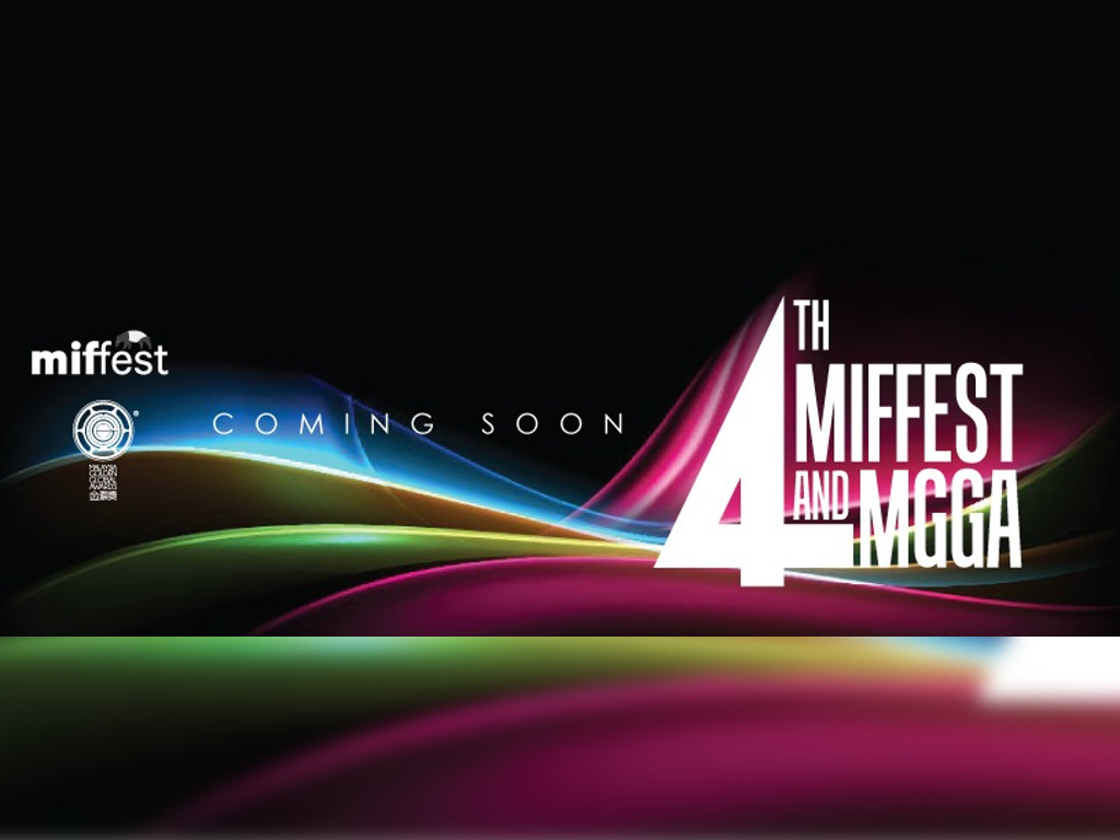 The 4th edition of MIFFest will no longer include MGGA for now.
