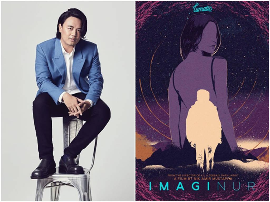 """Poster teaser """"Imaginur"""" yang dikongsi pihak produksi tiga tahun lalu."""