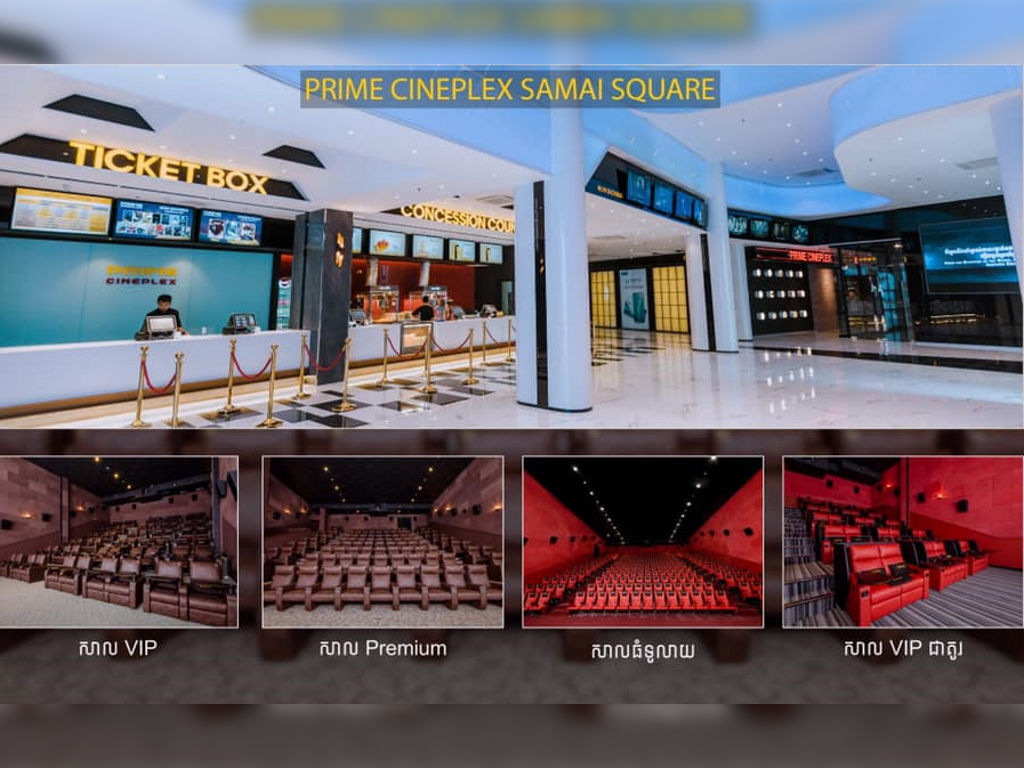 Prime Cineplex has opened a new cinema at Samai Square.