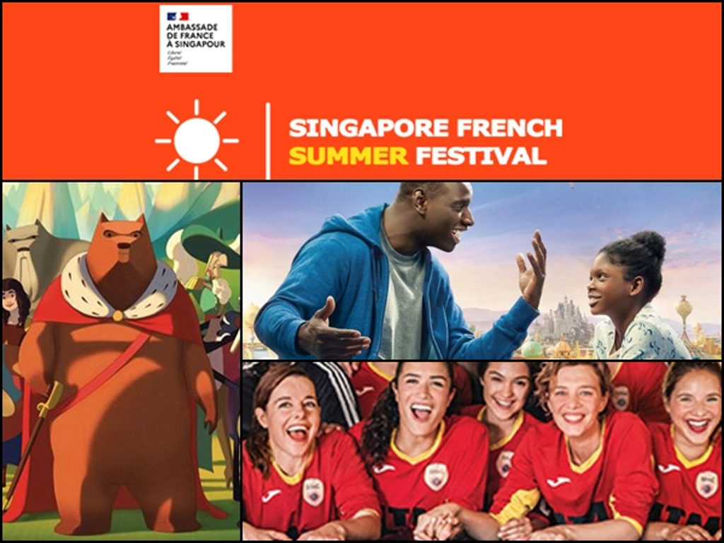 A total of 16 movies will be screened at Singapore French Summer Festival (SFSF).