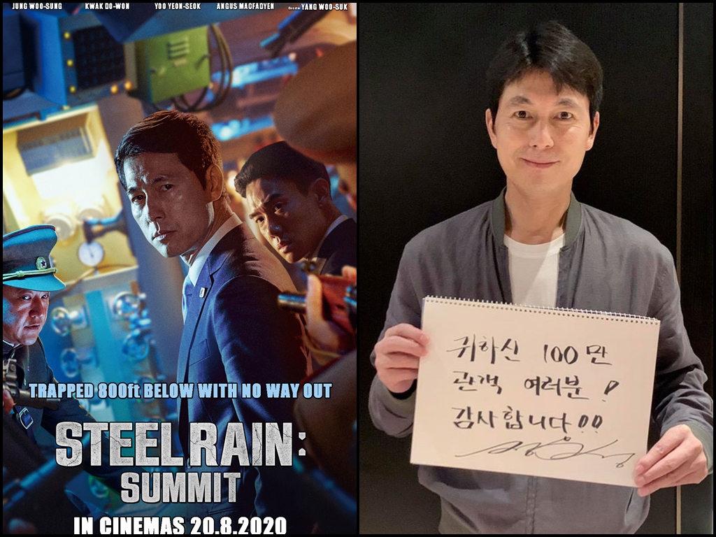'Steel Rain: Summit' crossed the 1 million movie-goers milestone within a week of its release.