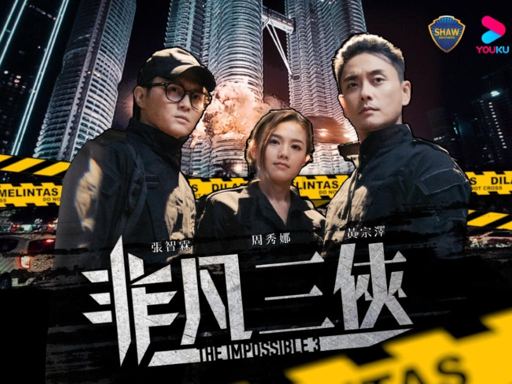 """""""Impossible 3"""", which was filmed in Malaysia, is one of the series available on TVBAnywhere+."""