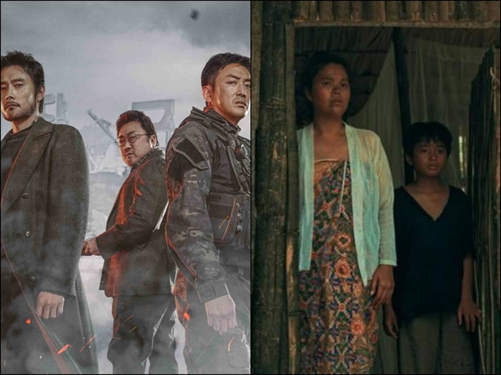 "South Korea's ""Ashfall"" and Malaysia's ""Roh"" are among the films selected for the 22nd Udine Far East Film Festival."
