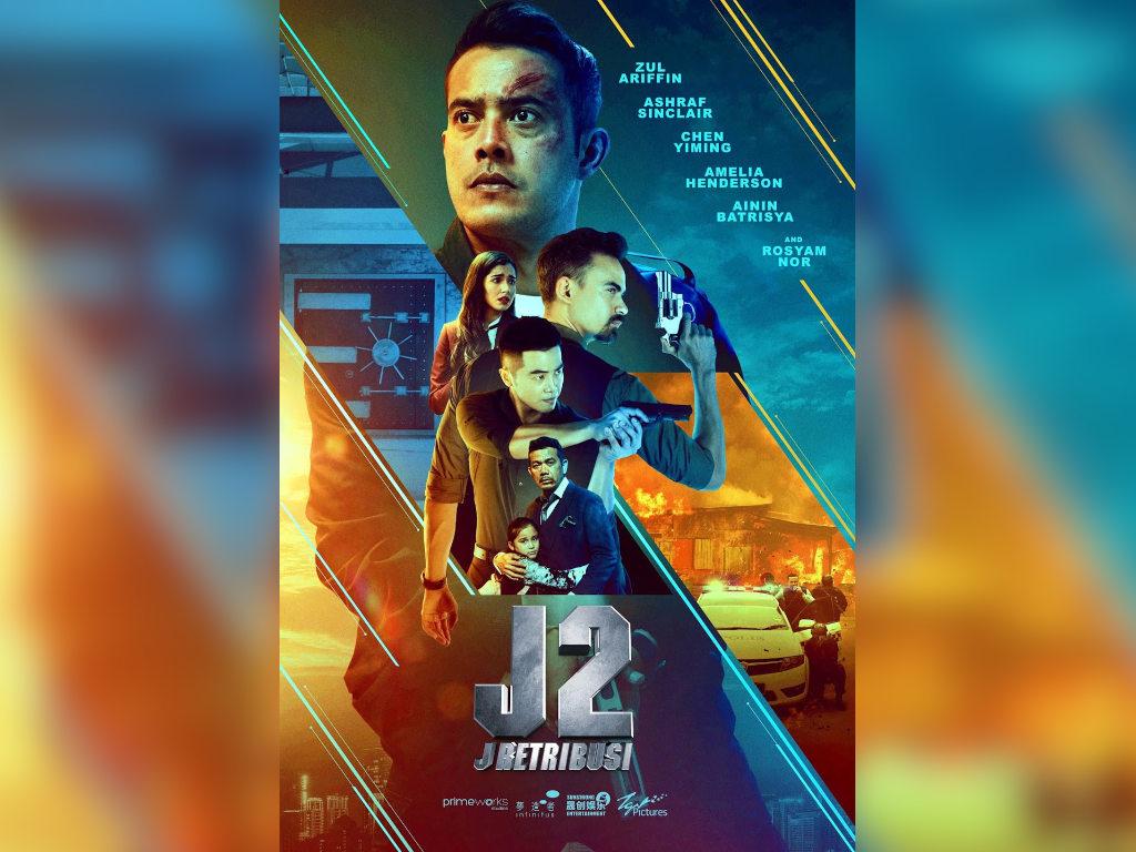 'J2: J Retribusi' was Ashraf's last movie prior to his untimely passing