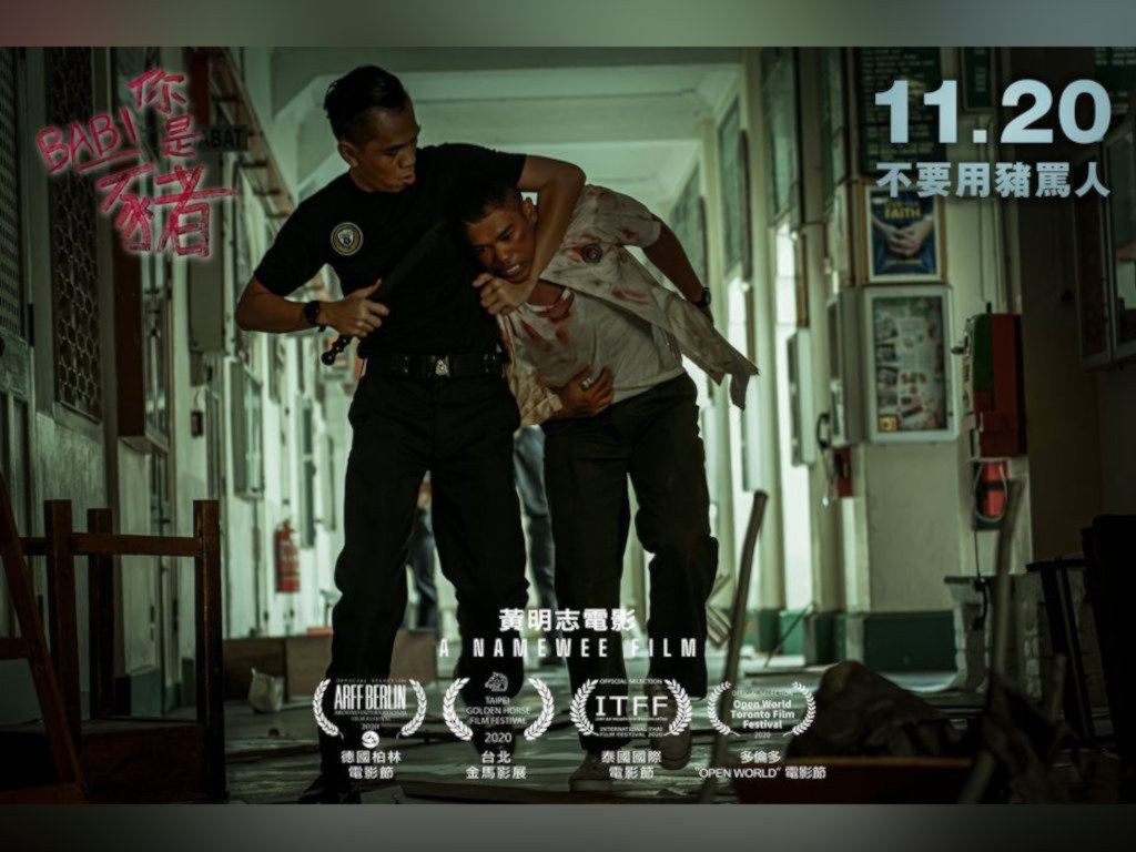 The producer was charged for the production and promotion of the film's promotional posters without the requisite license from FINAS