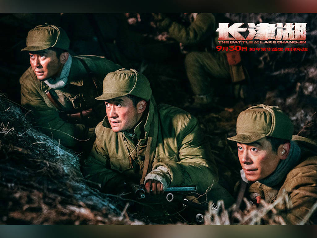 The epic war film was released to coincide with the 100th Anniversary of the Chinese Communist Party (CCP)