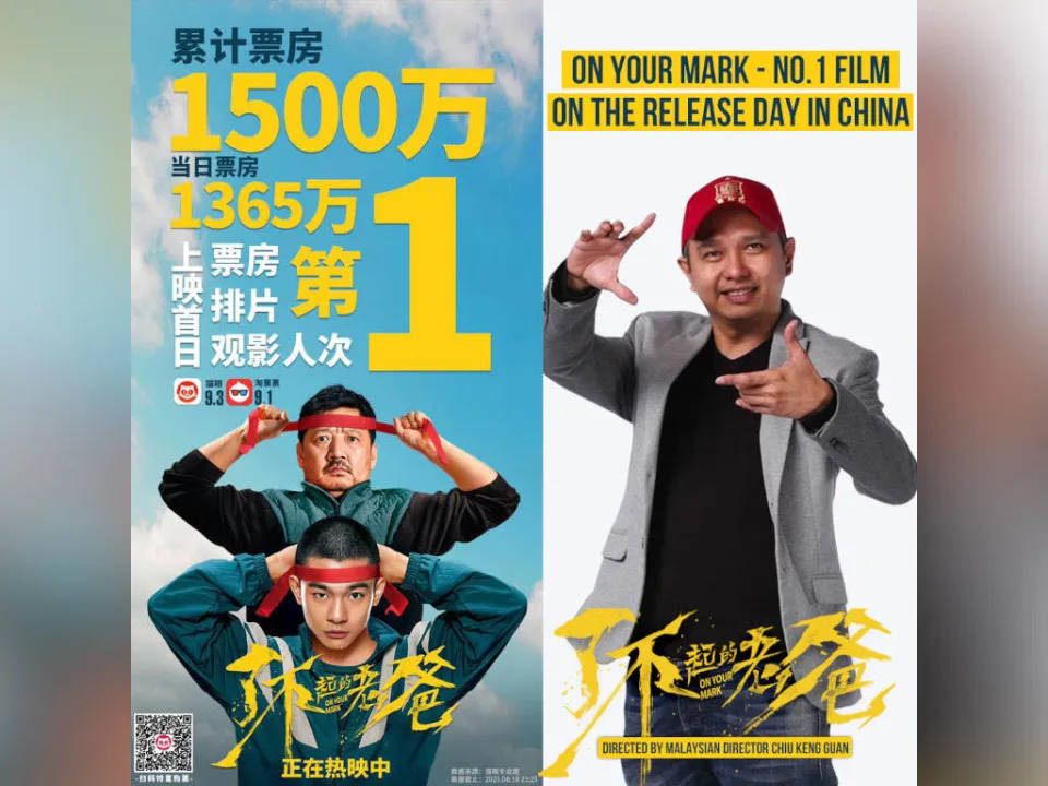 Malaysian director Chiu Keng Guan is elated over his movie's opening success in China