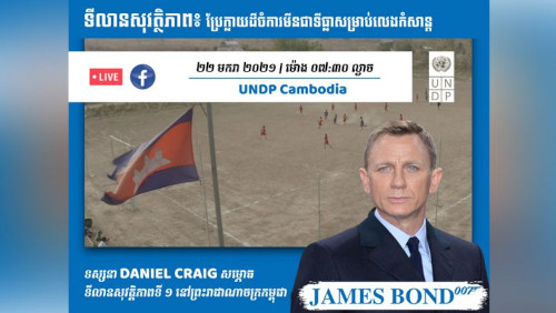 Craig is the UN Global Advocate for the Elimination of Mines and Explosive Hazards