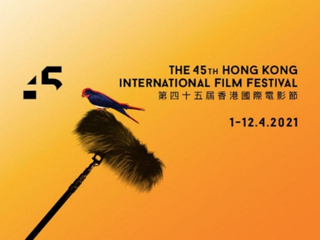 It shall be a hybrid version for this year's HKIFF