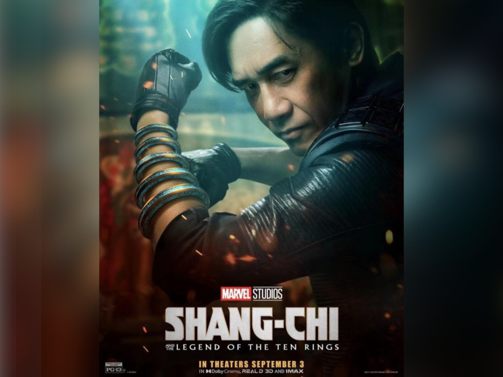 Shang-Chi, I am your father