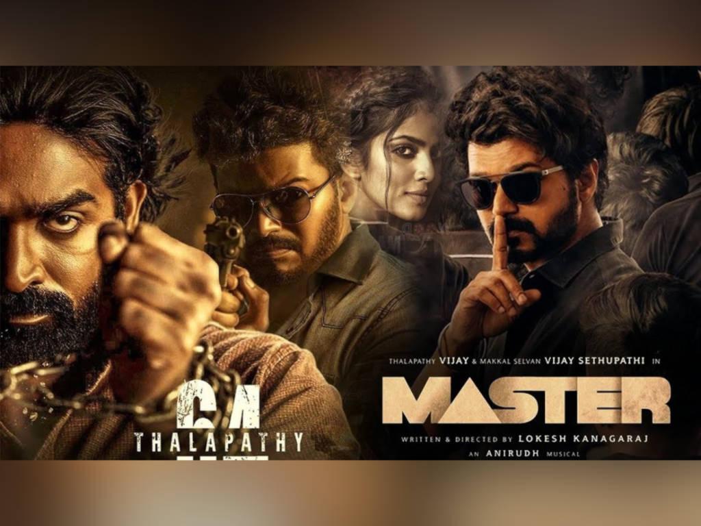 """Selepas ditunda, filem """"Master"""" akhirnya bakal menemui penonton pada 13 Januari ini.. width="""