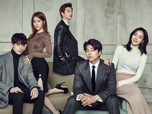 Guardian: The Lonely and Great God (Goblin)